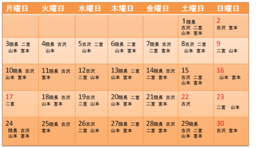 20120831205700.png