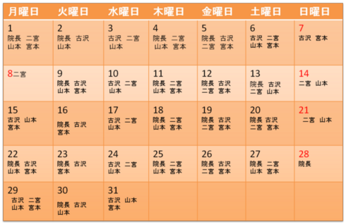 20120930111335.png