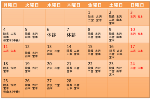 20130202141048.png