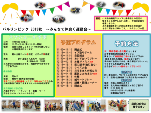 20130901165446.png